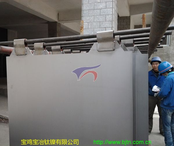 Inspection of Titanium Anode Plate